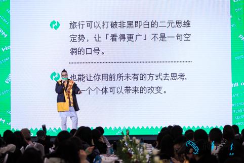 负责任旅行倡导者、青年导演张超导(Chao)