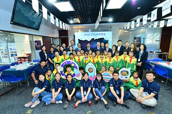 联合技术公司Mini-STEM世博会开放日活动在蓉举办