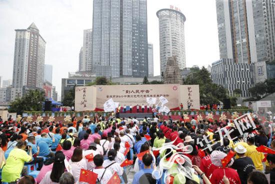 重庆第6个中国文艺志愿者服务日主题活动启动