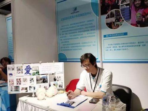 """上海发布""""构建中国特色青少年社会工作体系上海倡议"""""""