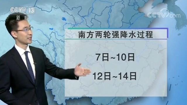 暴雨每天见?南边将降下100亿吨水 强对流气候体现情势猛烈