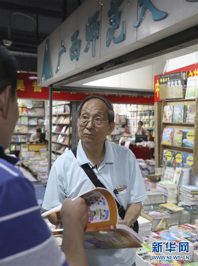 (教师节·图文互动)(3)村小来了送书爷爷——85岁老教授11年亲赴286校捐书14万册