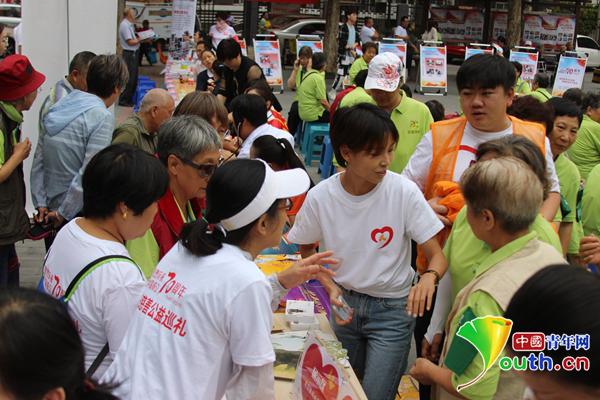 让慈善公益之举走进寻常巷陌,朝阳慈善公益巡礼活动火热开启在京开展