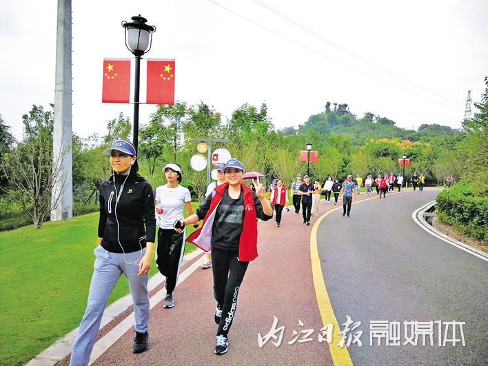 2019年内江市团员青年公益健走活动在塔山公园举行