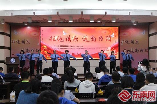 """""""抵制传销 共建和谐校园""""公益宣传活动在闽江学院举办"""