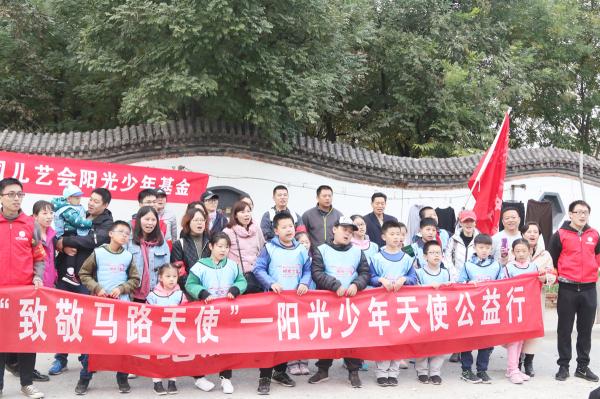 北京天使儿童医院踊跃参与公益活动,专注儿童疑难杂症