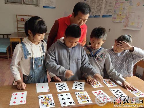 河北省推动农村社会工作探索乡村治理新模式