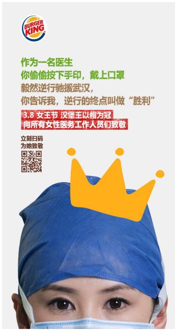 """以帽为冠,致敬特殊时期每一位平凡的""""女王"""""""