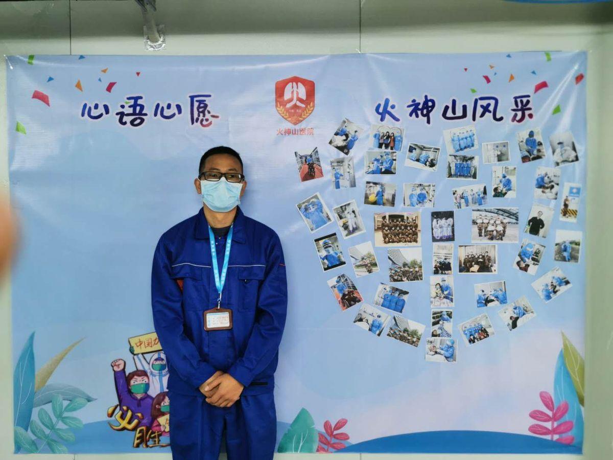 刘涛:火神山医院的运维守护人