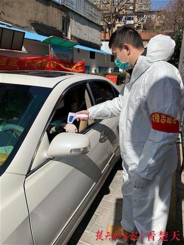 """武汉:针对小区持续封控管理,推动社区志愿服务""""常态化"""""""