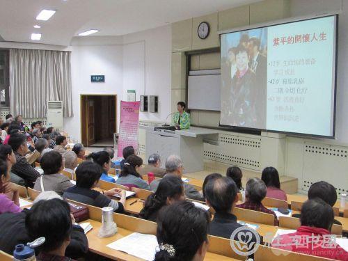 西安:社会组织联合开启社工服务帮扶罹癌家庭