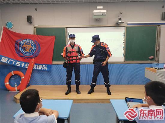 辐射志愿服务力量 厦门519救援队开展多场宣讲活动
