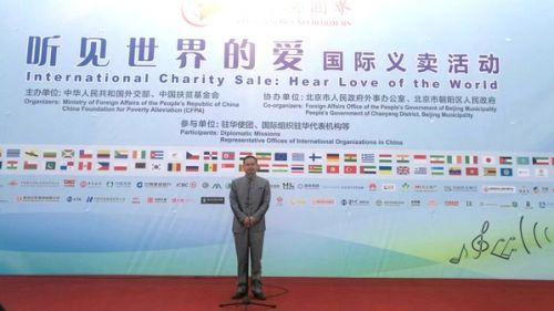 爱心人士刘文海先生长期致力于公益事业