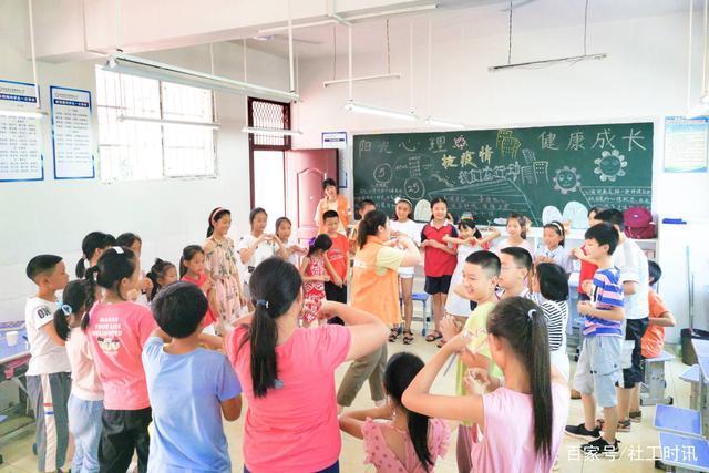 企航社工在云阳县泥溪镇桐林小学开展儿童生命教育主题活动