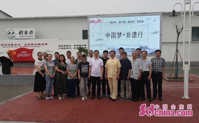 """""""中国梦·非遗行"""" 文化传承系列公益活动走进历城区程庄村"""
