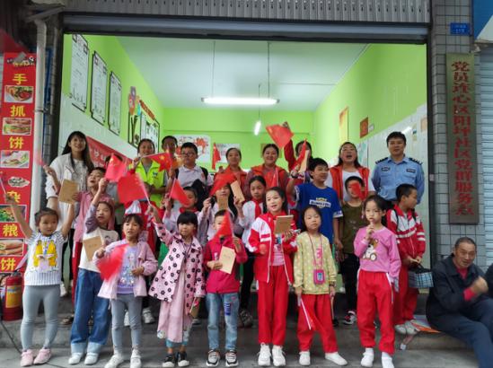 喜迎国庆 重庆江北为民社工为青少年上一堂生动的爱国教育课