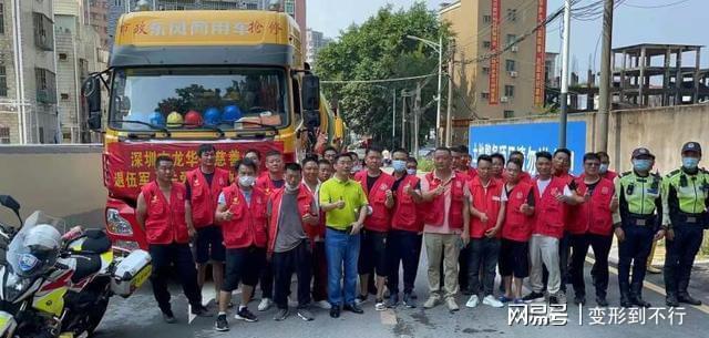 龙华区红星志愿服务队助力河南灾后清淤