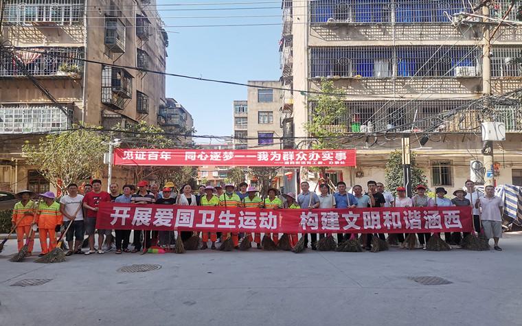 """福建莆田推进新时代文明实践让""""志愿红""""温暖千万家"""
