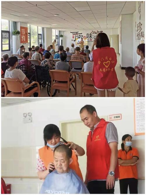 北门岗社区志愿服务队走进红安县社会福利院开展关爱活动
