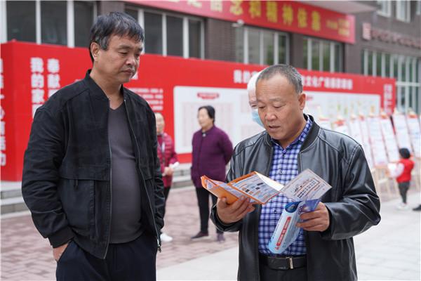 西安高新区开展网络安全宣传周电信日活动
