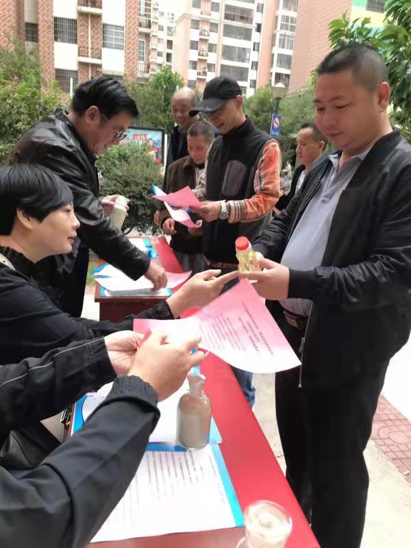 赣州章贡区开展世界粮食日宣传活动